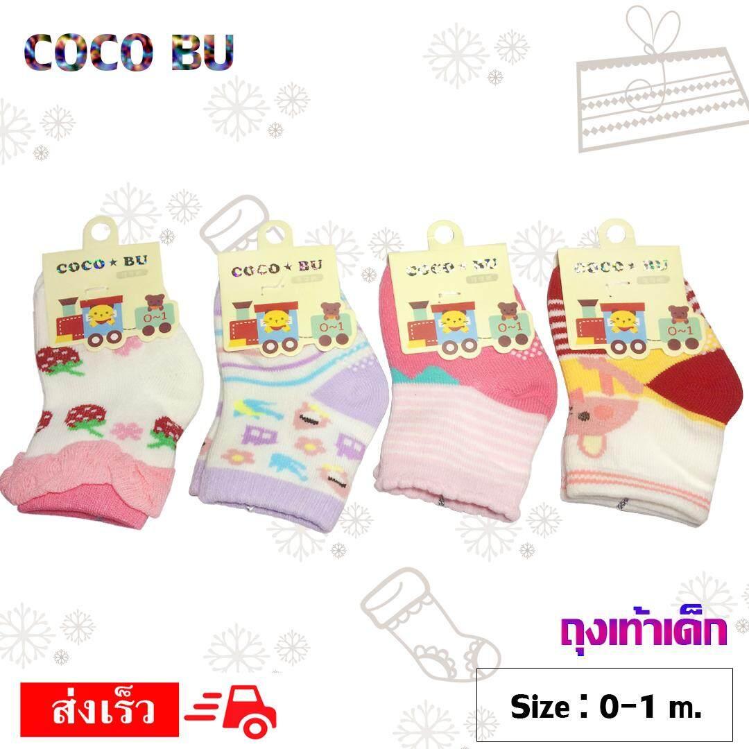 ถุงเท้าเด็ก Coco Bu สำหรับเด็ก 0-1 ปี คละสี set 6 คู่