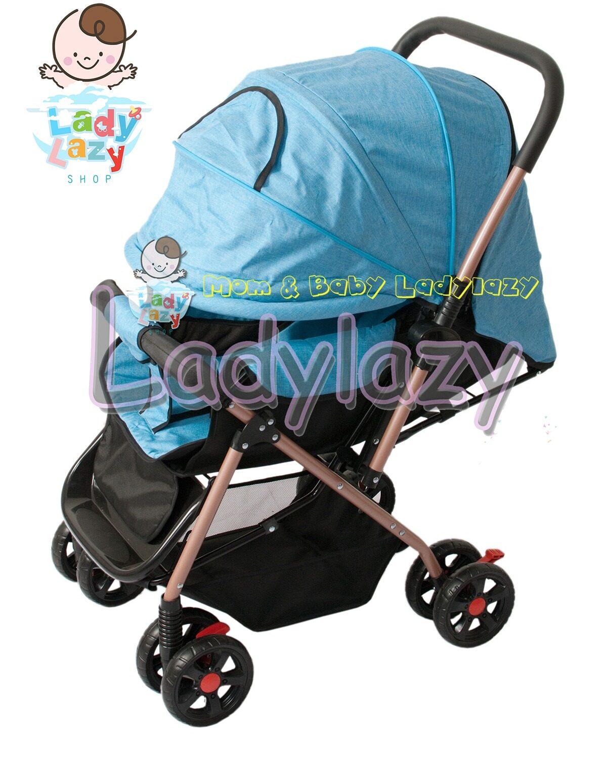 โปรโมชั่น ladylazyรถเข็นเด็ก รุ่นLady02 ปรับนั่ง/เอน/นอน เข็นหน้า-หลังได้ ฟรีมุ้ง+กระเป๋า สีฟ้า