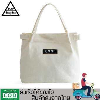 Cross Body & Shoulder Bags กระเป๋าผ้าสะพายข้าง แฟชั่นสไตล์เกาหลี ทำจากผ้าเเคนวาสรุ่น LC-D3D1-
