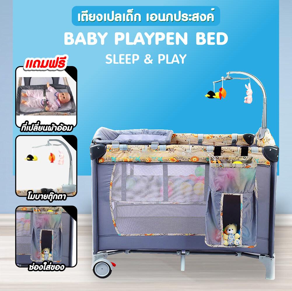 Thaitrendy (VDO รีวิว) เตียงเด็ก เตียงนอนสำหรับเด็กทารก Baby Playpen Bed
