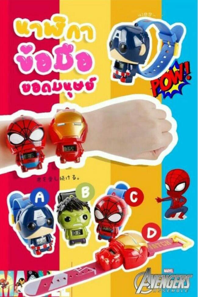 นาฬิกาข้อมือเด็ก ยอดมนุษย์ Avengers มี 4 ลาย By T Nut Shop.