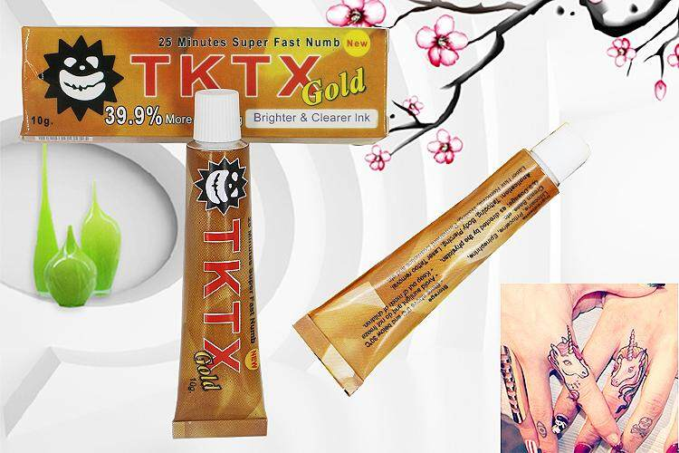 Make It Possible TKTX 39.9% Camo (สำหรับงานสักโดยตรง) Numbing Tattoo Body Anesthetic Fast Skin Numb Cream Semi Permanent