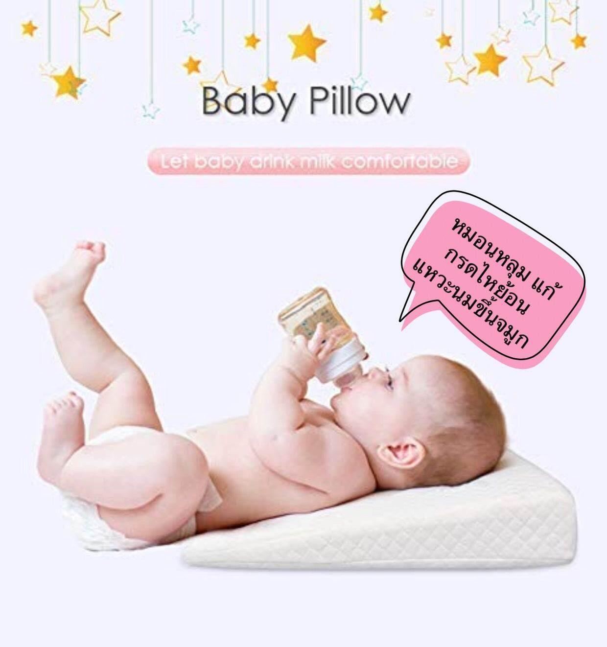 แนะนำ หมอนกันแหวะนมเด็ก ( ขนาด 40*34*6cm ) หมอนป้องกันกรดไหลย้อน หมอนหลุม หมอนหัวทุย หมอนทารก หมอนเด็ก ลาดเอียง 10 องศา