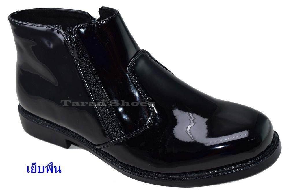 Binsin รองเท้าหนังแก้วผู้ชายหุ้มข้อ รุ่น M5200.