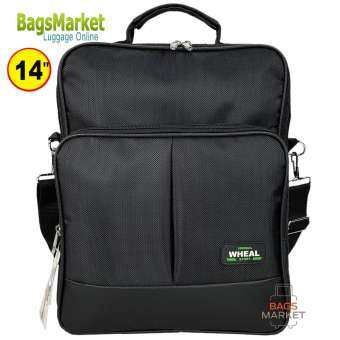 WHEAL กระเป๋าสะพายข้าง กระเป๋าสะพายไหล่ กระเป๋าใส่เอกสาร กระเป๋าแมสเซ็นเจอร์ กระเป๋าถือ ขนาด 14 นิ้ว รุ่น F860 (Black)-