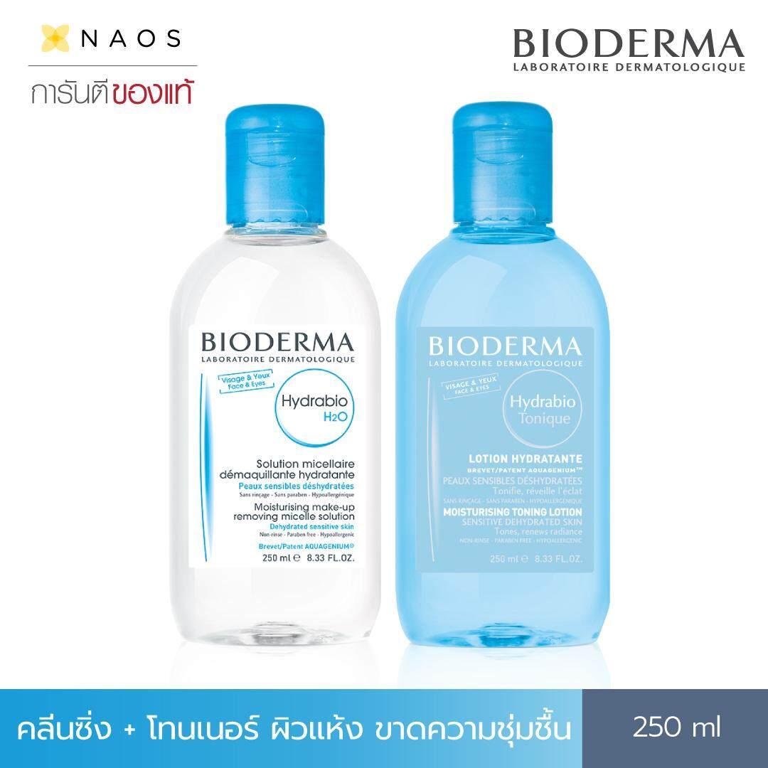 ไฮดราบิโอ เอชทูโอ 250 มล.+ ไฮดราบิโอ โทนิค 250 มล. - คลีนซิ่งเช็ดหน้า โทนเนอร์บำรุง สำหรับผิวแห้ง ขาดน้ำ