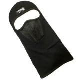 ซื้อ ไอ้โม่ง หน้ากากผ้า ผ้าคลุมหน้า พร้อมกรองอากาศ สีดำ ถูก กรุงเทพมหานคร