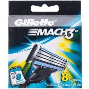 ใบมีดโกนแบบเปลี่ยน Gillette Mach3 บรรจุ 8 ชิ้น