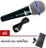 ขาย ไมโครโฟนพร้อมสาย Professional Vocal Microphone รุ่น Pro Beta 58 ออนไลน์