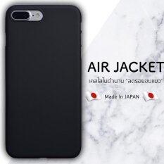 Air Jacket iPhone 7 plus (ลดรอยขนแมว + Made in JAPAN) POWER SUPPORT Air Jacket iPhone 7 plus - Black / ดำด้าน