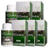 ราคา Aiyara Aimmura ไอยรา เอมมูร่า สารสกัดงาดำและรำข้าวสีนิล ลดการอักเสบข้อกระดูก ลดความดัน ลดการปวดเข่า ลดการเสื่อมของเซลล์ ขนาด 60 แคปซูล 5 กล่อง ราคาถูกที่สุด