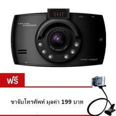 Akiko Car Cameras กล้องติดรถยนต์ รุ่น G30C (สีดำ) แถมฟรี ขาจับโทรศัพท์