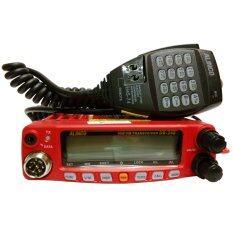 ALINCO วิทยุสื่อสาร รุ่น DR-248 สีแดง WALKIE TALKIE walkie-talkie อมรสื่อสาร
