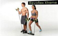 All U Like อุปกรณ์ออกกำลังกายกระชับกล้ามเนื้อ Revoflex Xtreme.