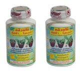 ซื้อ Alpha Liquid Plant Food อัลฟ่า โอเมก้า เร่งการเจริญเติบโต เร่งราก ต้น ใบ ขนาด 250ซีซี 2ขวด Alpha