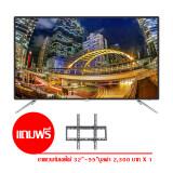 ราคา Altron Led Smart Tv 50 Ltv 5001 แถมฟรี ขาแขวนทีวี 32 55 ปรับมุมก้มเงยได้ ที่สุด