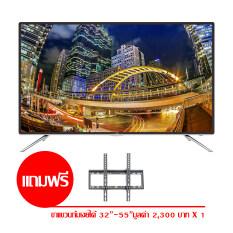 ราคา Altron Led Smart Tv 50 Ltv 5001 แถมฟรี ขาแขวนทีวี 32 55 ปรับมุมก้มเงยได้ ใหม่