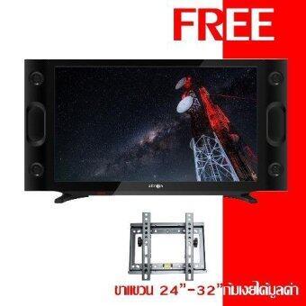 Altron LED TV 22\ Indigo series model ALTV \u0096 2202 แถมขาแขวนทีวี 14\ - 32\ แบบปรับมุมได้