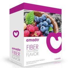 ราคา Amado Fiberอมาโด้ ดีท๊อกซ์ลำไส้ แก้ระบบขับถ่าย ลดน้ำหนัก กล่องม่วง รุ่นใหม่1กล่อง Amado