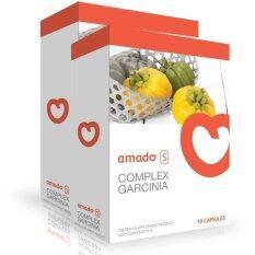 โปรโมชั่น Amado S Garcinia อมาโด้ เอส กล่องส้ม ลดน้ำหนัก ดักไขมัน เร่งเผาผลาญ 10 แคปซูล 2 กล่อง ใน ไทย