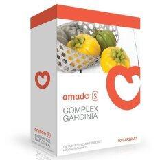 ขาย ยาลดน้ำหนัก เชนธนา สูตรดักจับไขมัน ลดพุง ลดเอว ลดหน้าท้อง ลดไว แบบเร่งด่วน Amado S Garcinia 1กล่อง ออนไลน์
