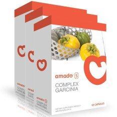ขาย อมาโด้เอส เชนธนา กล่องสีส้ม อาหารเสริมลดน้ำหนัก สำหรับคนลดยาก ดื้อยา 3กล่อง
