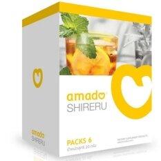 ขาย Amado Shireru อมาโด้ ชิเรรุ เครื่องดื่มชนิดชงดื่มรสชามะนาว 1 กล่อง Amado เป็นต้นฉบับ