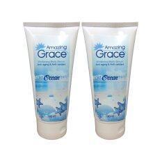 ราคา Amazing Grace Whitening Body Serum Anti Aging Anti Oxidant 2 หลอด หลอดละ 190 Ml ใหม่