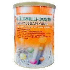 ราคา Aminoleban Oralอาหารชนิดโภชนาการครบถ้วนสำหรับผู้ป่วยโรคตับ450กรัม1กระป๋อง Aminoleban Oral เป็นต้นฉบับ