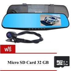 Ampko Black Box DVR กล้องติดรถยนต์แบบกระจกมองหลังพร้อมกล้องติดท้ายรถ FHD1080P (สีดำ)ฟรีMicro SD CARD 32G มูลค่า359บาท