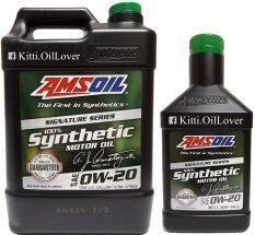Amsoil Sae 0w-20 Signature Series 100% Synthetic Motor Oil น้ำมันเครื่องสังเคราะห์ สำหรับเครื่องยนต์เบนซิน (3.78 L + 0.946 L).