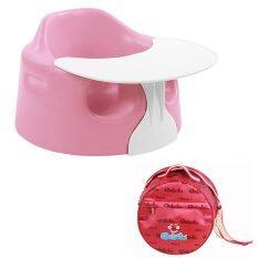 ขาย Anbebe เก้าอี้หัดนั่งพร้อมถาดอาหารและกระเป๋าพกพา รุ่น 3 In 1 สีชมพูถาดขาว ออนไลน์