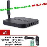 ราคา Android Box Pro High Brand Sale Minix Neo U1 4K Uhd Android Smart Box Quadcore Coretex A53 Free Hdmi Cable 1M Ir Remote Control ถ่านพร้อมใช้งาน ไทย