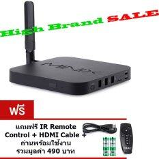 ซื้อ Android Box Pro High Brand Sale Minix Neo U1 4K Uhd Android Smart Box Quadcore Coretex A53 Free Hdmi Cable 1M Ir Remote Control ถ่านพร้อมใช้งาน ถูก ไทย