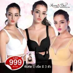 ราคา Anna S Secret 3D Bra เสื้อชั้นในสปอร์ทบรา แบบ 3มิติ 1Set 3ตัว ขาวดำเนื้อ ใหม่ ถูก