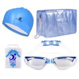 ราคา Anti Water And Fog Chain Plugs Uv400 Goggles Big Frame Electroplating Swimming Glasses For Men And Women Blue ถูก