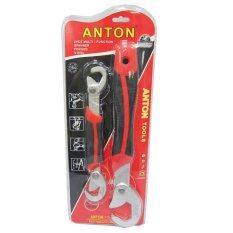 ซื้อ Anton ชุดประแจอเนกประสงค์ ขนาด 9 32 มม ชุดละ 2 ชิ้น Unbranded Generic เป็นต้นฉบับ