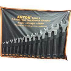 Anton ชุดประแจแหวนข้างปากตาย 14 ชิ้น ขนาด 8 32 มม พร้อมถุงใส่ประแจ ใน กรุงเทพมหานคร