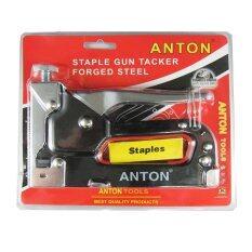 ขาย Anton ที่เย็บอุตสาหกรรม Anton ผู้ค้าส่ง