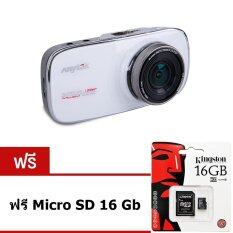 Anytek A2 กล้องติดรถยนต์ UltraHD 16MP แถมฟรี Micro SD 16GB (White)