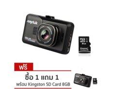 Anytek Anytek Car Camcorder Full HD กล้องติดรถยนต์ รุ่น A98 (สีดำ) Kingston microSD 8GB (ซื้อ 1 แถม 1)