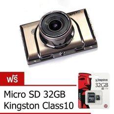 ขาย Anytek กล้องติดหน้ารถยนตร์ 170องศา A100 สีทอง Free 32G Calss10 ผู้ค้าส่ง