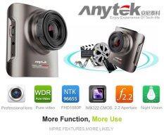 Anytek กล้องติดรถยนต์ รุ่น A3 WDR (สีทองแดง)