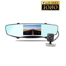 Anytek T2 กล้องติดรถยนต์  2กล้อง 170ºเป็นกล้องถอยหลังได้ด้วย จอ5นิ้ว