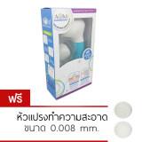 ราคา Aom Brush ชุดแปรงทำความสะอาดผิวหน้า ฟรีหัวแปรงขนาด0 008 เป็นต้นฉบับ