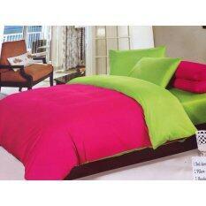 ขาย Apk ชุดผ้าปูที่นอน 5 ชิ้น พร้อมผ้านวมหนา 6 ฟุต รุ่น S6 36 ทูโทน สีบานเย็น เขียวมะนาว Apk ผู้ค้าส่ง