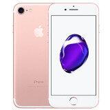 Apple Iphone 7 32Gb เครื่องศูนย์ Rose Gold เป็นต้นฉบับ