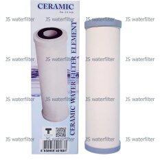 ขาย ซื้อ Aquatek ไส้กรองน้ำเซรามิกอ้วน 10นิ้ว กว้าง2 5นิ้ว กรองละเอียด 3ไมครอน ใน กรุงเทพมหานคร