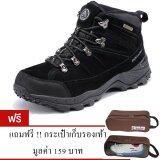 ซื้อ Aquatwo Hiking Boots หนังแท้ กันน้ำ สำหรับเดินป่า ปีนเขา รุ่นS943 สีดำ แถมฟรี กระเป๋าเก็บรองเท้า มูลค่า 159 บาท ถูก