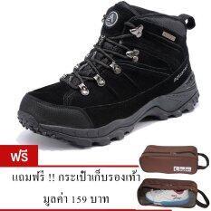 ราคา Aquatwo Hiking Boots หนังแท้ กันน้ำ สำหรับเดินป่า ปีนเขา รุ่นS943 สีดำ แถมฟรี กระเป๋าเก็บรองเท้า มูลค่า 159 บาท ใหม่ล่าสุด